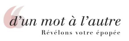 logo d'un mot à l'autre